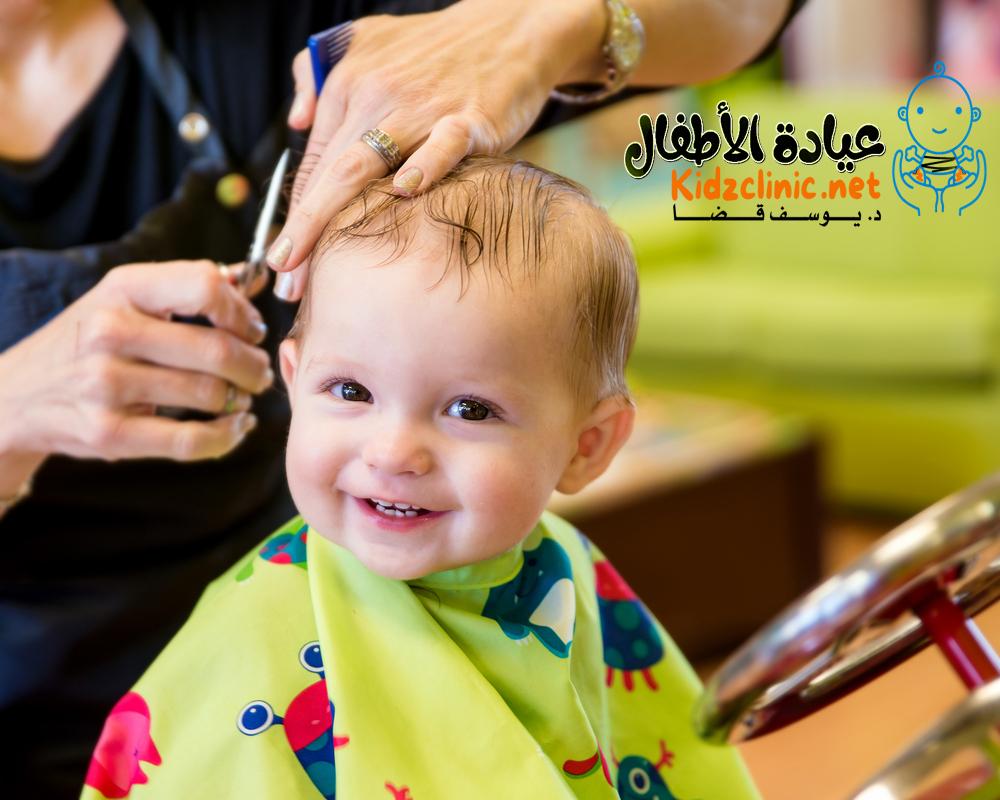 أفضل الطرق لعمل تسريحات شعر للاطفال ونصائح لقص شعر الاطفال