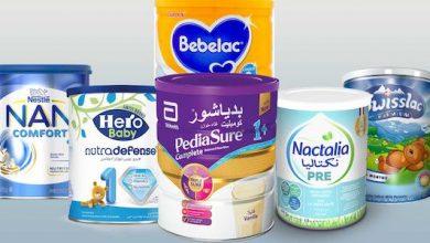 افضل حليب للاطفال الرضع يزيد الوزن