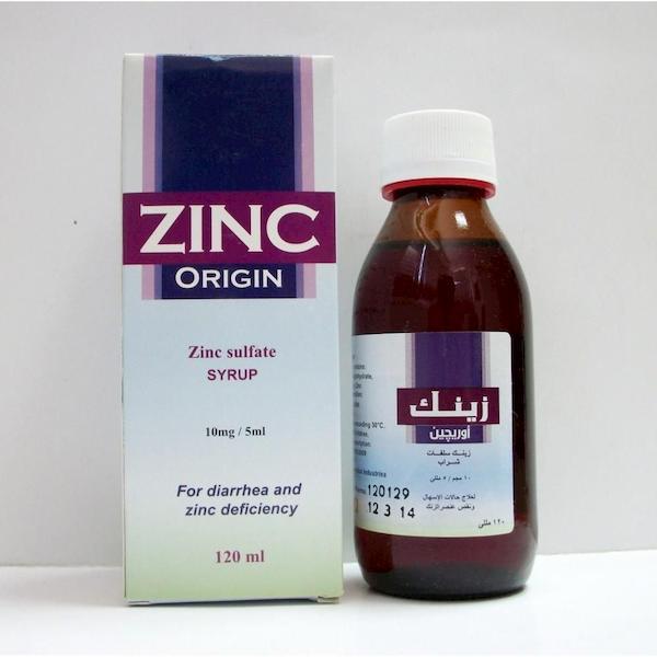 شراب زنك أورجين من أدوية لفتح الشهية وزيادة الوزن للأطفال